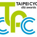 Verge S11i and Physis 3D handlepost win Taipei Cycle d&i awards